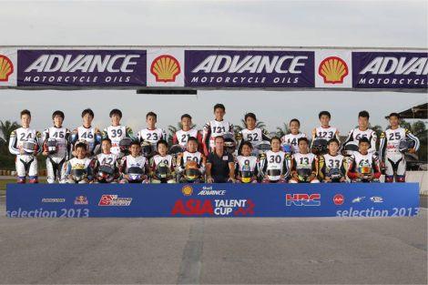 ATC_2014